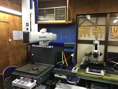 3次元測定機と画像測定器