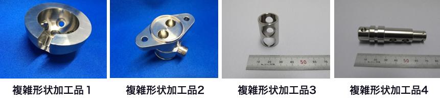 複合旋盤加工機による複雑形状加工