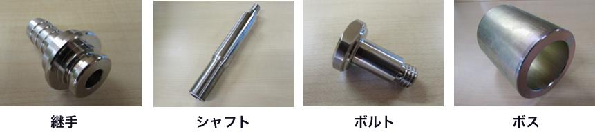 小型サイズのNC自動旋盤加工